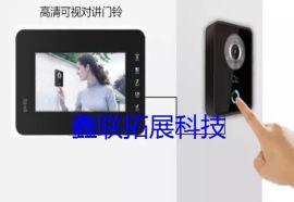 AHD可视门铃带录像功能