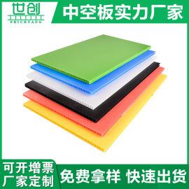 pp中空板防静电塑料pp蜂窝芯蜂窝板PP板材万通板
