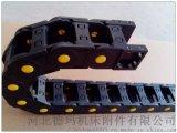 供应20*26尼龙塑料拖链穿线拖链桥式穿线电缆拖链