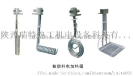 氟塑料电加热管  专业耐腐蚀电加热管   四氟材质