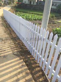 佛山PVC塑钢围墙护栏庭院小区围栏校园草坪隔离栅栏
