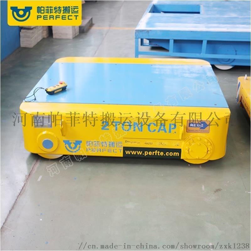 帕菲特20t蓄電池軌道貨物運輸電動搬運車