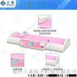 超声波婴幼儿身高体重测量仪SH-3008