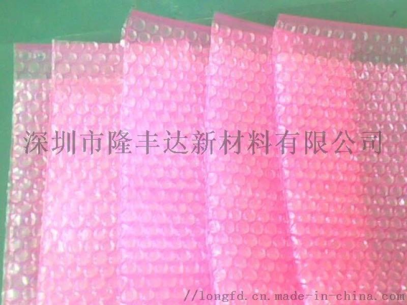 订制气泡袋 价格合理气泡袋