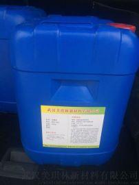 电子陶瓷分散剂 氧化锌陶瓷阀片 电容器泥浆分散剂