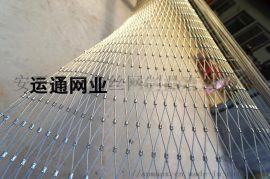 楼梯不锈钢卡扣装饰绳网