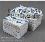 杭州白色eva泡棉胶贴,eva加白橡塑泡棉胶垫