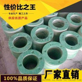 高压耐油无石棉垫片规格型号