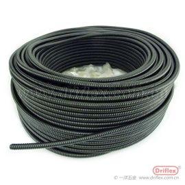 Driflex防水金属软管     防水密封