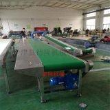 皮带输送机移动轻型,工作台流水线带式传送带