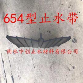 654型止水帶用於大中型混凝土壩體U型止水帶