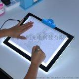 鑫照光电A4拷贝台LED临摹台国画绘画板书法写字台