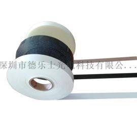 厂家供应PET薄膜 透明PET带EVA胶层隔离条