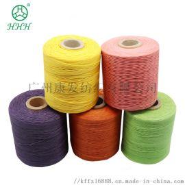 厂家直销蜡线涤纶缝纫线