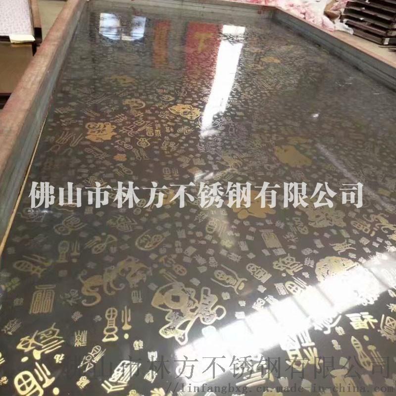 不锈钢蚀刻 彩色不锈钢黑白腐蚀板 腐蚀工艺板供应