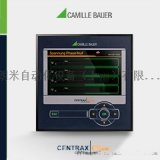 CUTRAX CU3000测量装置