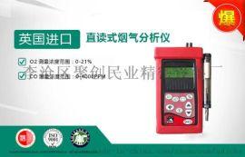 KM945可存储150组数据烟气分析仪