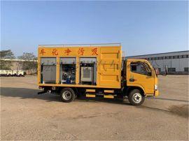 宏宇污水处理车数字化污水处理车