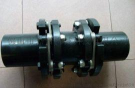 厂家直销JM1圆钢膜片联轴器 减压双膜片联轴器