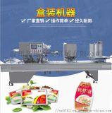 温州TH-JX新款盒装虾滑包装卷膜封口机