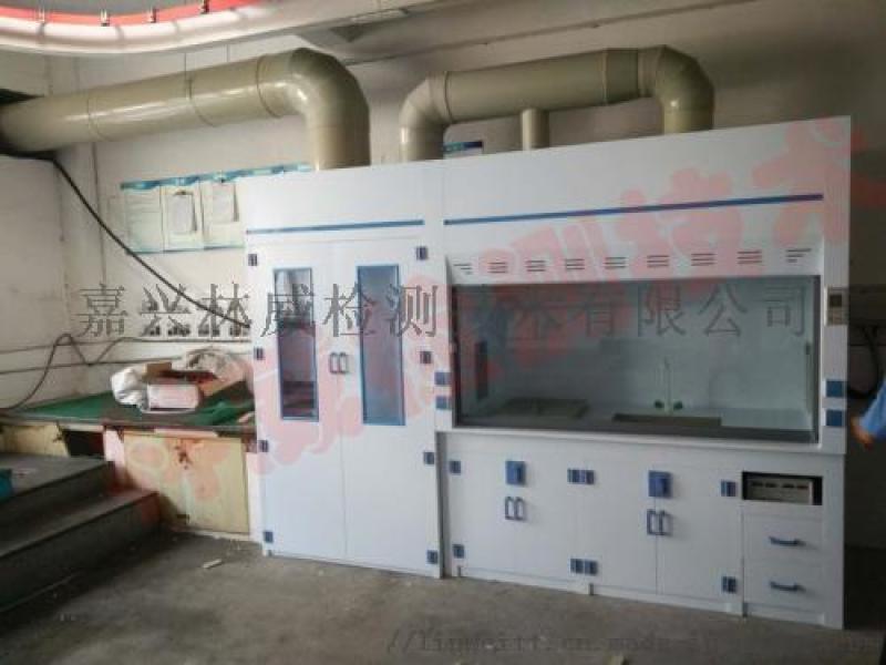 酸雾处理系统 实验室通风柜 低倍酸雾处理通风柜