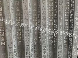 吉利4s店外牆裝飾衝孔鋁板告別單調乏味