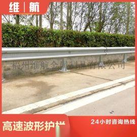 波形护栏常规县道高速公路板立柱桥梁防撞设施乡村道路