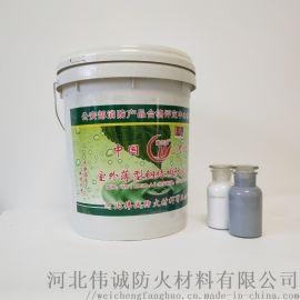供應質量好的室外薄型鋼結構防火塗料
