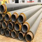 石家庄 鑫龙日升 聚氨酯硬质保温管DN450/478聚氨酯焊接预制保温管道