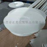 常規藍色墊板中空板 龍崗塑料圓圈 底價出售