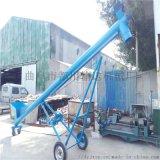 多用途食品粉料螺旋提升机设计供应销售 多功能移动螺旋提升机xy1