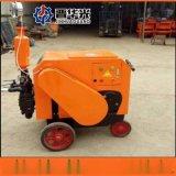 重庆九龙坡高压螺杆式注浆泵SJ200型液压砂浆泵 价格优惠