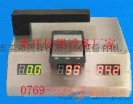 触摸屏IR油墨测试仪 手机镜片透光率仪