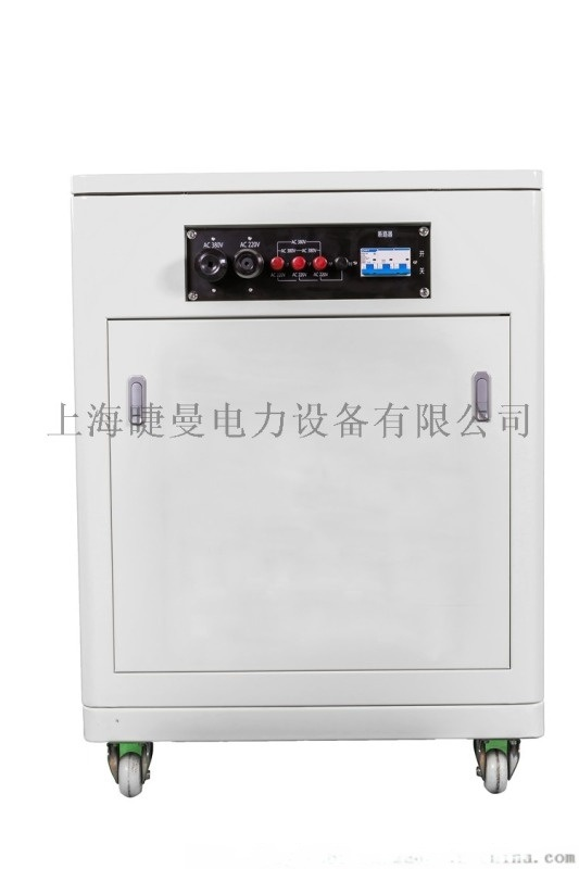 上海50千瓦380V汽油發電機