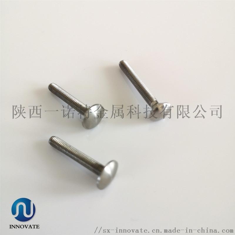 接地環、電極、電磁流量計專用配件M3M4M5M6