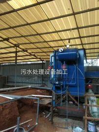 山西晋城生活污水一体化处理设备工艺活性污泥法