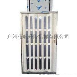肇庆家用电梯厂家JYDT型小型别墅家用电梯供应