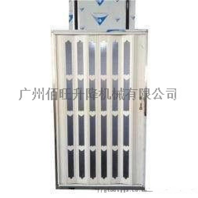 肇慶家用電梯廠家JYDT型小型別墅家用電梯供應