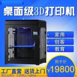 工业级大尺寸3D打印机设备