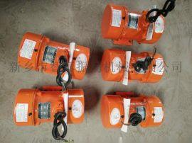 新乡智泰振动电机MVE-60-6