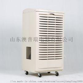 厂家直销大功率车间除湿机 仓库空气除湿器工业除湿机