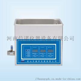 数控超声波清洗机,机械超声波清洗机