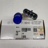 康明斯4326595 QSM11凸轮轴位置传感器