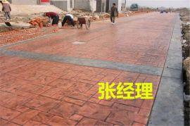 启东压模地坪材料标准用量
