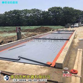 南京地磅厂家,16米地磅厂家,地磅厂家位置在哪