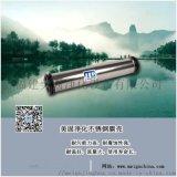漳州不鏽鋼膜殼廠家哪家好?還是選美固淨化
