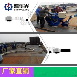 抛丸机除锈移动式钢板抛丸机铜川市厂家