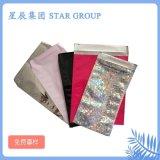 工厂直销 通用彩色三边封包装袋 防静电  袋 铝箔化妆品面膜袋