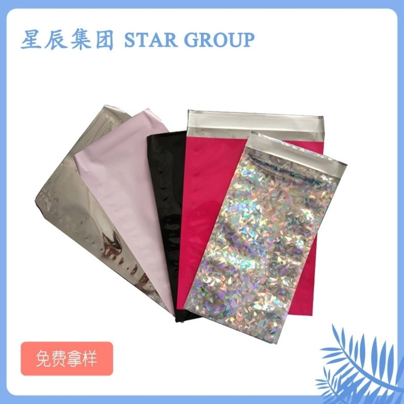 工厂直销 通用彩色三边封包装袋 防静电屏蔽袋 铝箔化妆品面膜袋