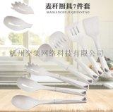小麦秸秆厨具7件套 厨房工具加厚手柄